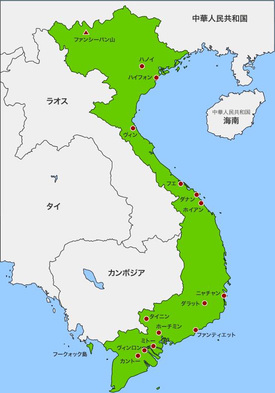 ベトナムゴー】ベトナムの ... : 国旗と国名 : すべての講義